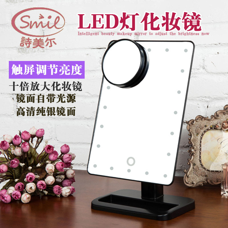 Get Quotations · Led Lighted Makeup Mirror They Carry On Touch Screen Smart  Zoom Hd Countertops Continental Square Princess
