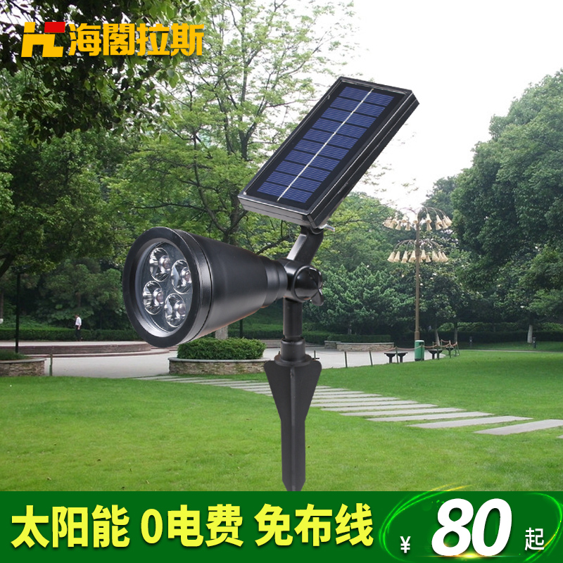 Led solar lights outdoor garden lights garden lawn lamp street light district landscape photo with plug out waterproof home