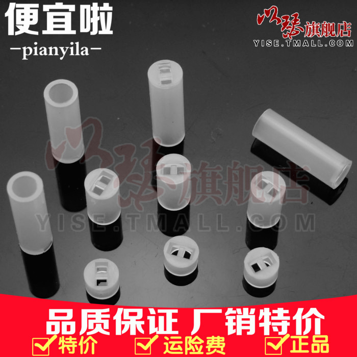 Led spacer led spacers elevate column diode Φ lamppost lamp holder lamp holder 3 mmled pillar