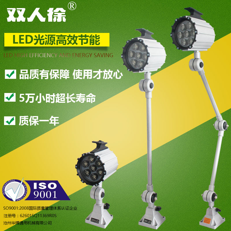 Led work light machine lathe machinery 24v36v110v220v uminating light 7 w waterproof light machine 50b
