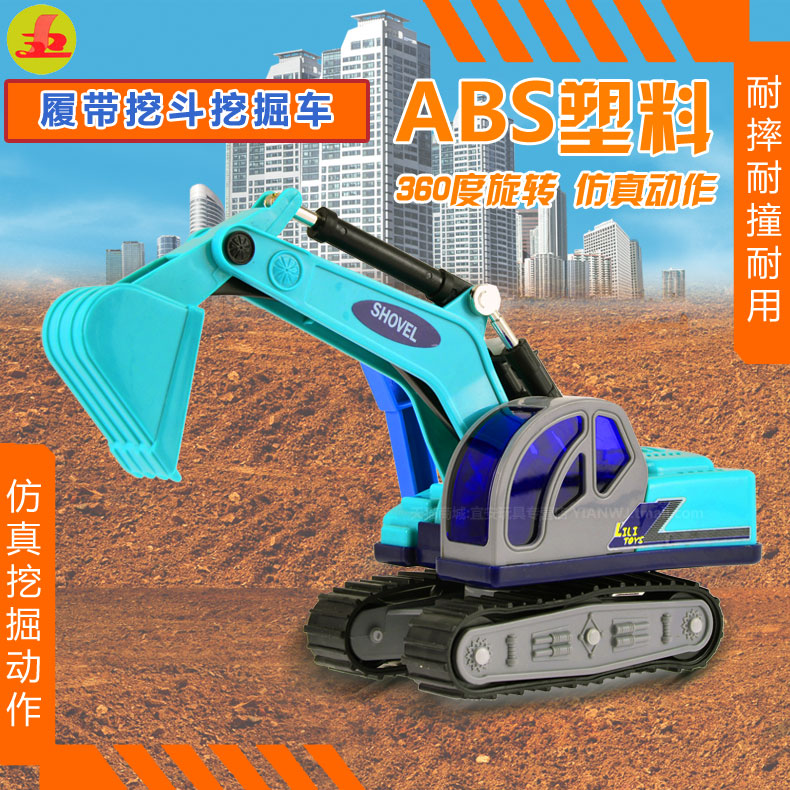 Lee high simulation engineering vehicles excavator caterpillar walking 360 degree rotation simulation dig digging action children's toys