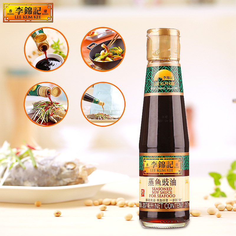 Lee kum kee soy sauce steamed fish 207 ml/bottle seafood fried rice steamed soy sauce duojiaoyutou