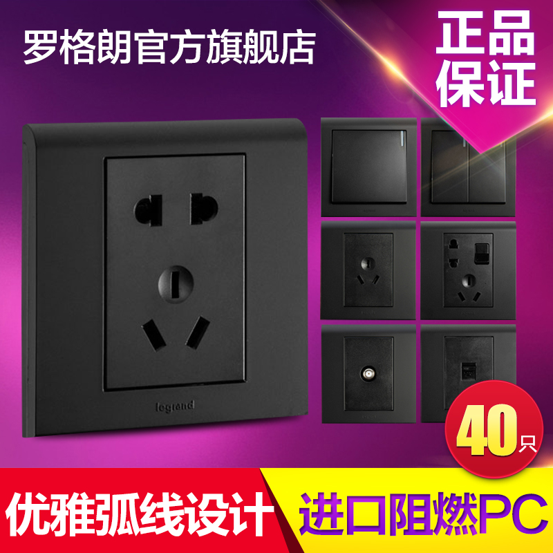 Legrand/legrand switch socket panel switch panel k5 classic black series 40 sets of type 86