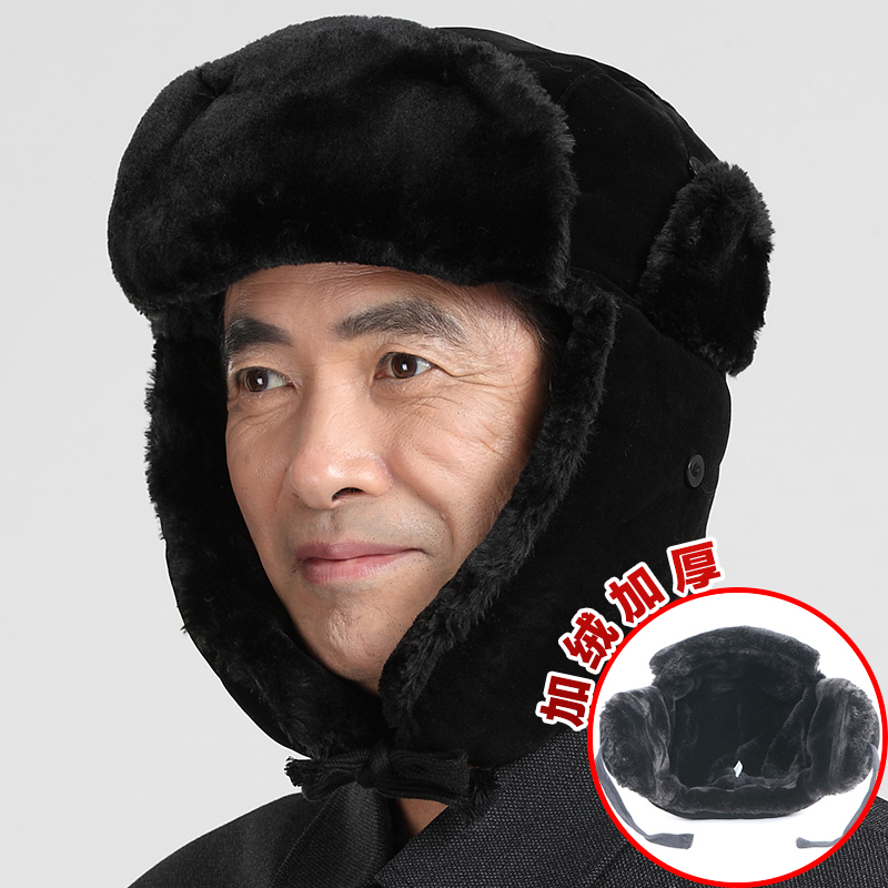 Get Quotations · Lei feng hat men s winter warm windproof ear cap thick  cotton cap outdoor cycling cap hat b45f385cdd6c