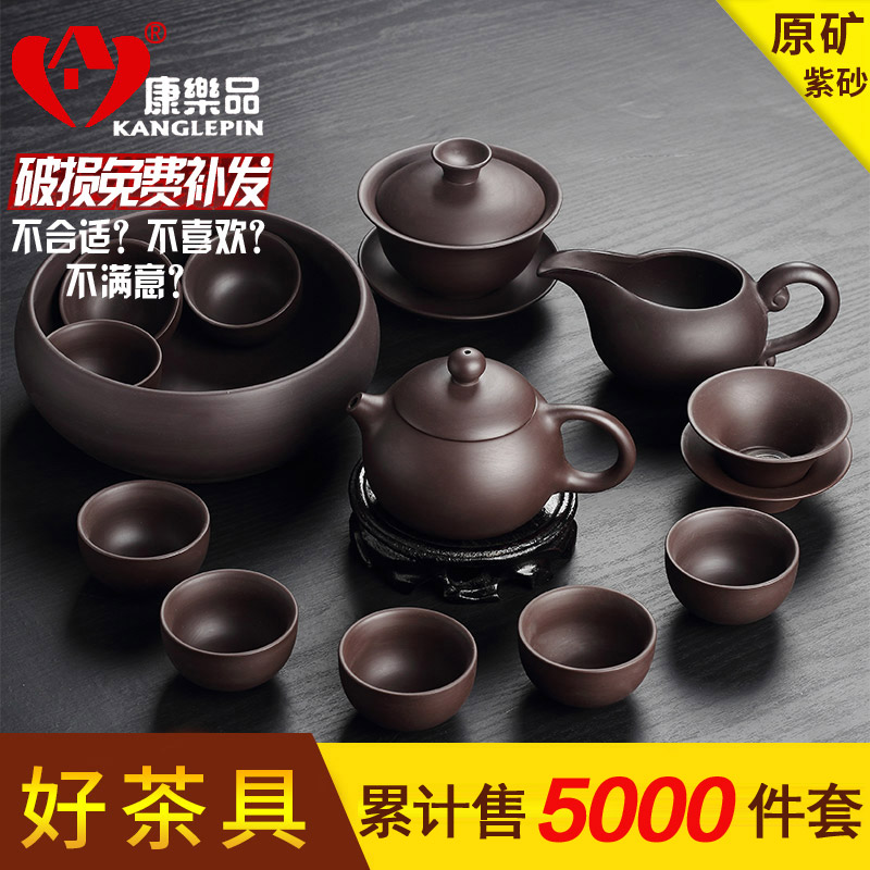Leisure goods non ceramic kung fu tea set yixing tea ore purple clay pot beauties entire cup teapot specials