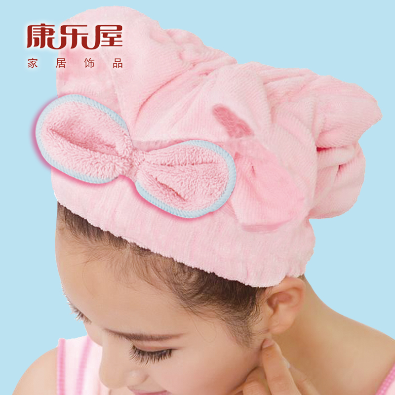 Leisure house dry hair hat and quick dry hair cap shower cap shower cap shower cap can be worn
