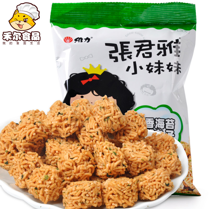 Leisure zero food imported from taiwan zhang junya sister series spiced meatball leisure seaweed 80g