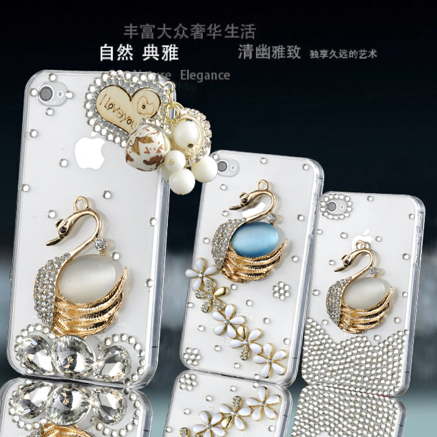 Lenovo a630e a850 a880/a889 mobile phone shell diamond k80/K80M/p90 p90 protective sleeve gorgeous swan