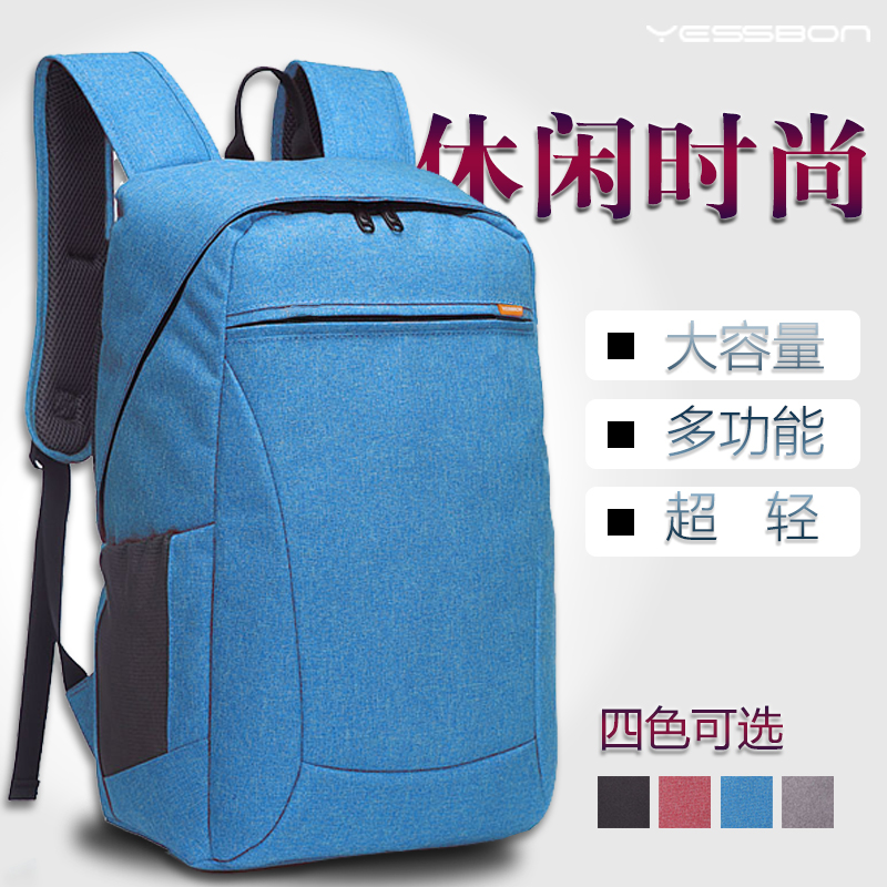 Lenovo asus 14 laptop backpack male computer bag shoulder bag 15.6 inch female burglarproof acer dell hp samsung
