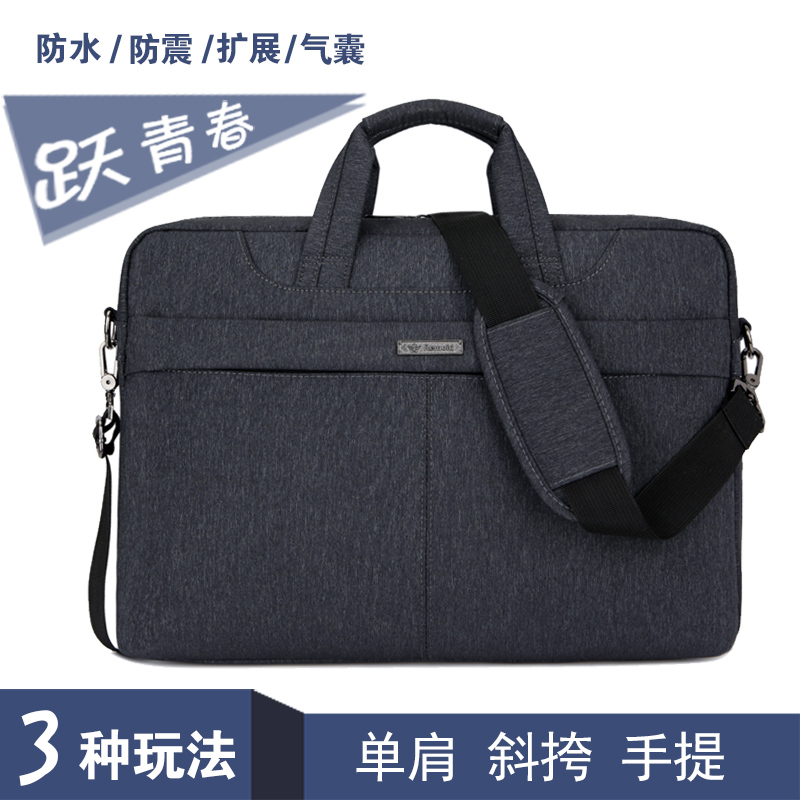 Lenovo asus雷曼德business casual computer bag 14 inch 15 inch laptop bag waterproof shoulder bag diagonal package