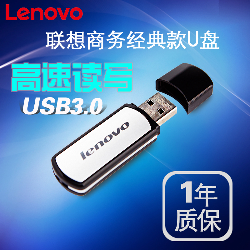Lenovo t180 u disk u disk 64g 64g u disk usb3.0 high speed usb flash disk encryption unprofor shipping