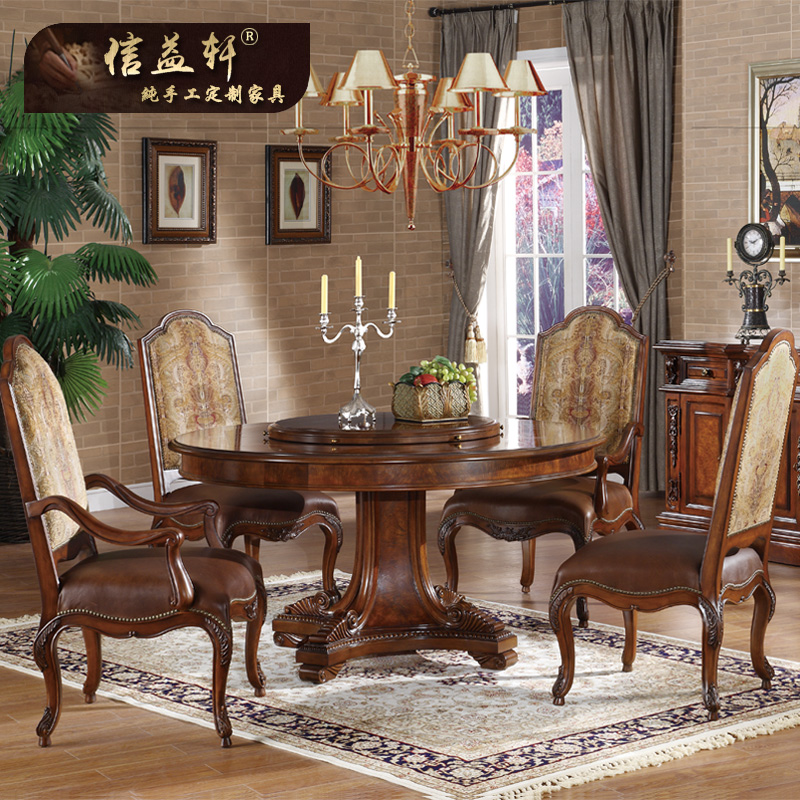 Letter benefits xuan american wood round table large round table dinner table dinette combination of european american custom CZ-011