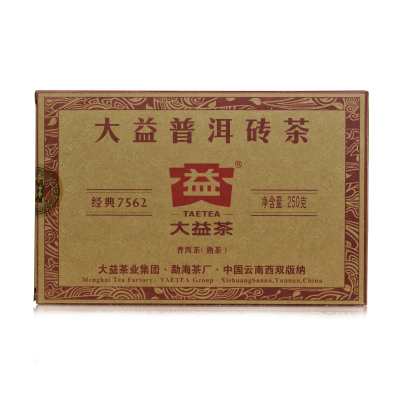 Letter dated 2016 from the 7562 great benefits menghai pu'er tea cooked brick tea 250g boxed tea factory
