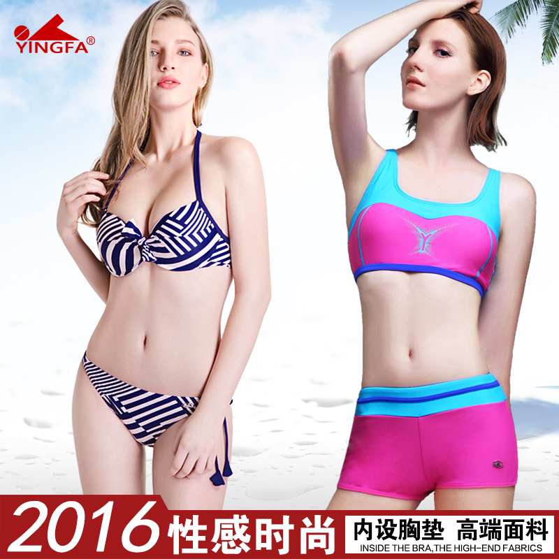 Letter dated 2016 from the climax genuine casual sexy bikini swimwear female swimsuit fashion navy stripes