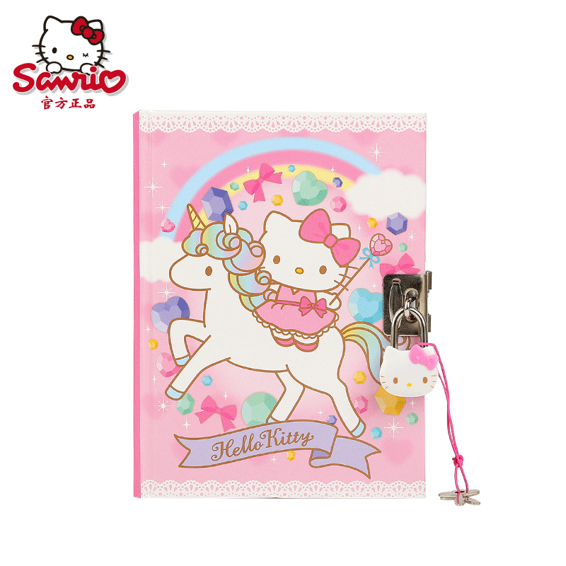 Letter dated 2016 from the new hello kitty hello kitty notebook diary with a lock of the primary school supplies