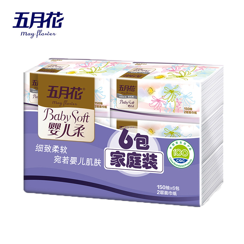 Letter dated May from the double flowers baby soft pumping paper 150 pumping pumping * 6 packets of unifem wooden napkin tissue paper baby paper Paper
