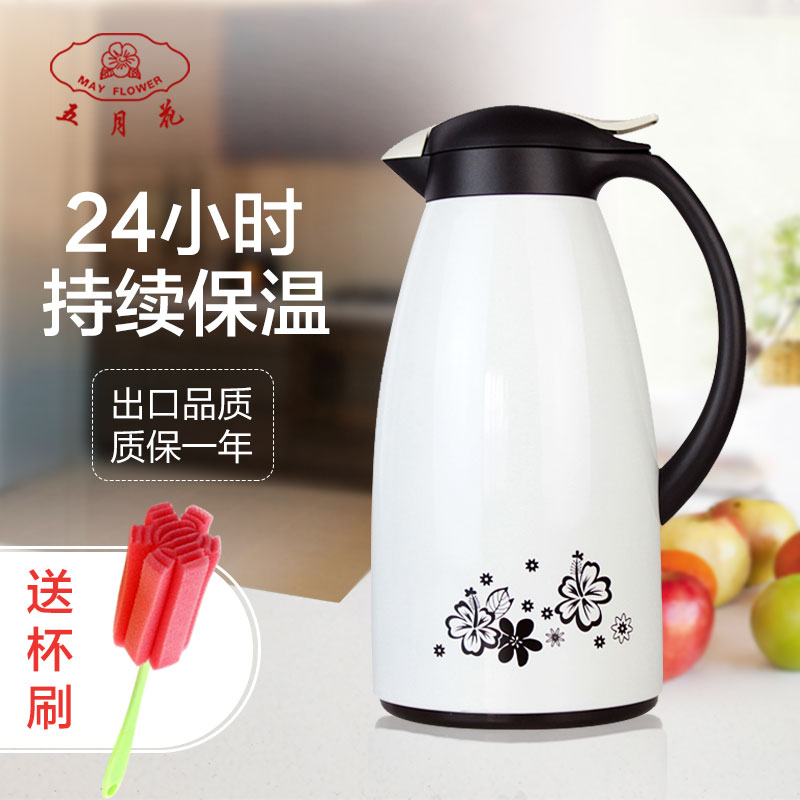 Letter dated May from the flowers household vacuum insulation pot thermos glass liner thermos stainless steel thermos bottle large capacity office