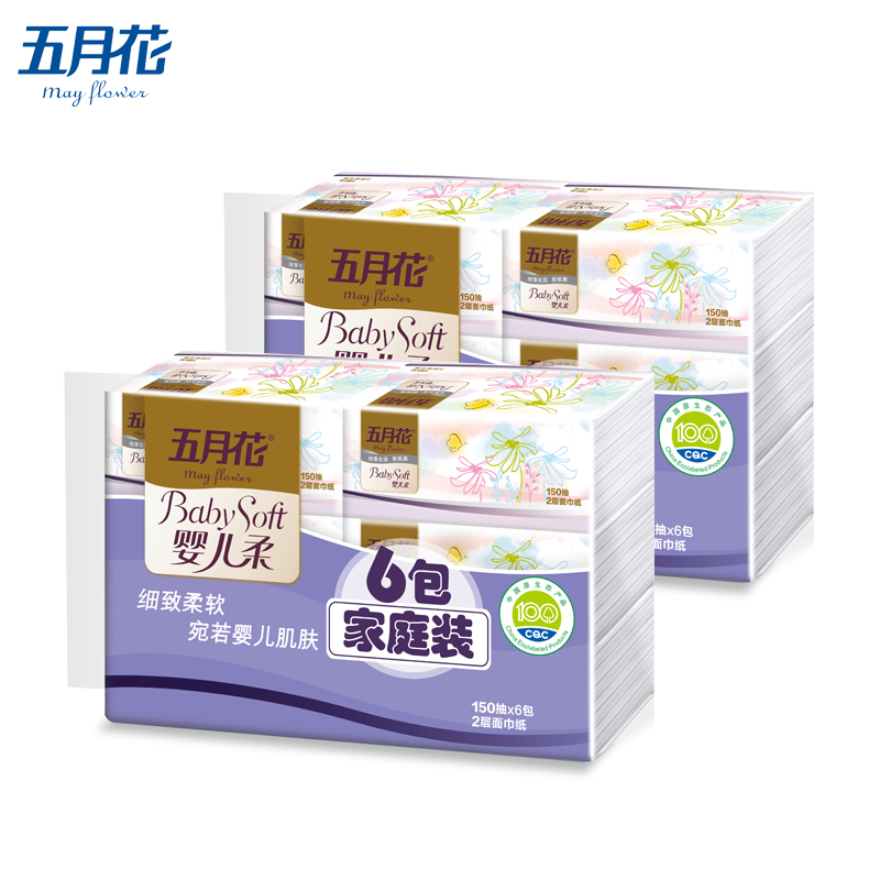 Letter dated May from the flowers pumping paper baby soft double business removable facial tissue paper towel napkins mention 2-12 package