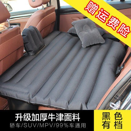 Lexus ct backline car suv car car inflatable air mattress air bed thickening car car shock bed mattress children
