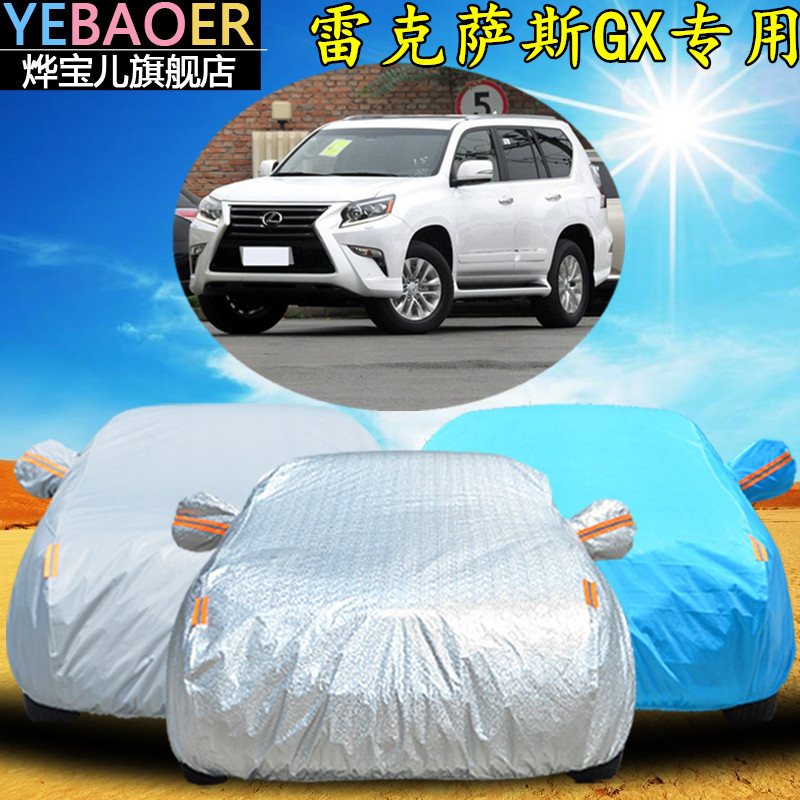 Lexus gx suv special sewing thick rain and sun car cover car cover four seasons coat aluminum burglar