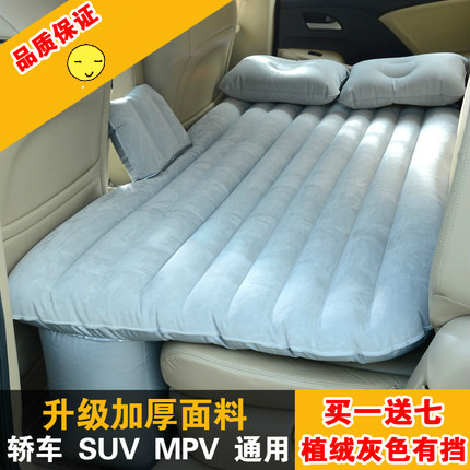 Lexus rc backline car suv car car inflatable air mattress air bed thickening car car shock bed mattress