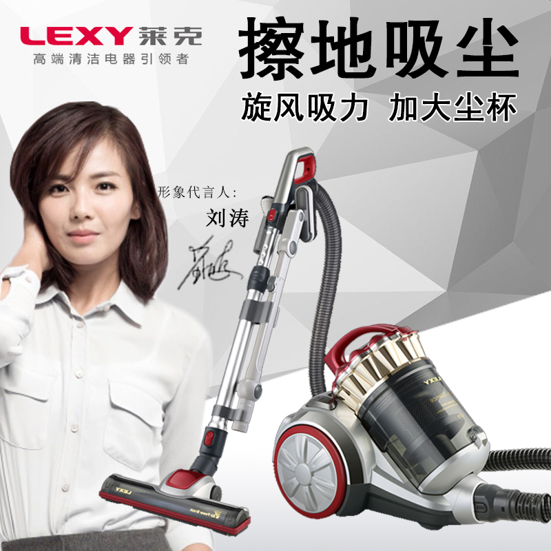 Lexy lake large suction vacuum cleaner household mute VC-C4009-3 carpet floor multifunctional bed mites