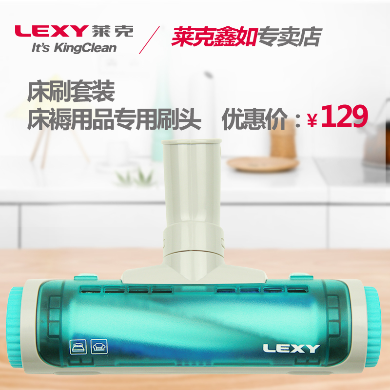 Lexy lake vacuum cleaner accessories boutique suite sofa bed brush cleaning brush set bedding accessories nationwide shipping