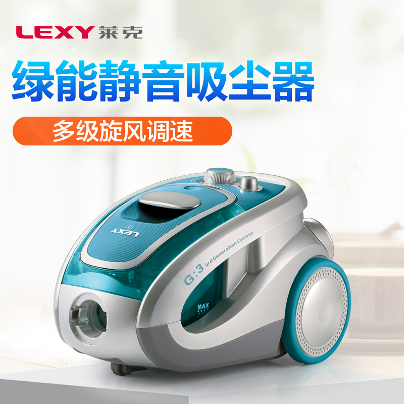Lexy lake vc-t3513e-3 vacuum cleaner household mute horizontal no supplies power powerful instrument mites