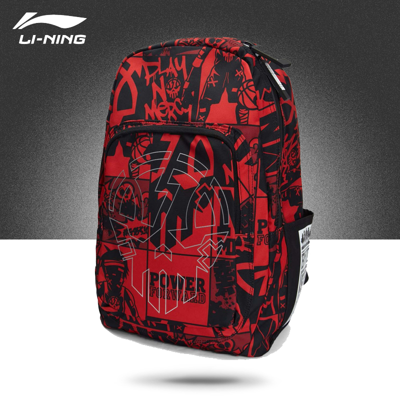 678f7bc89e71 Get Quotations · Li ning 2016 new men s basketball series sports bag  backpack backpack multifunctional can pack