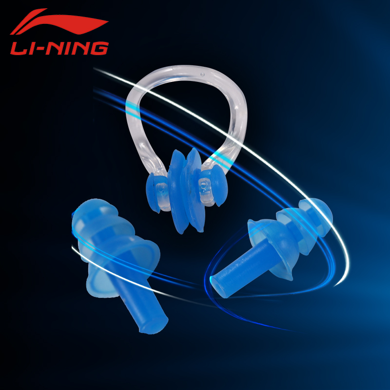 Li ning genuine ear nose clip suit otitis media swimming equipment professional waterproof earplugs soft and comfortable
