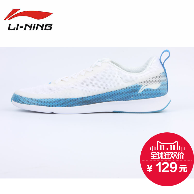 Li ning sports shoes men's spring and summer genuine li ning urban sports series men's comprehensive training shoes sneakers acgg041-2