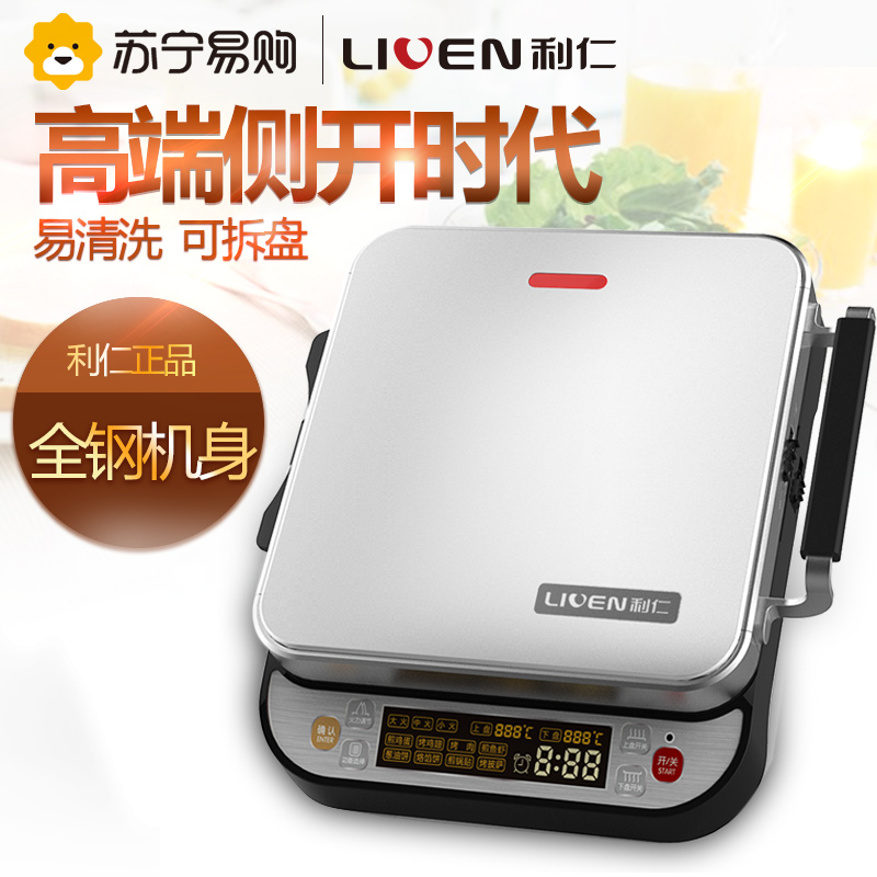 Li ren electric baking pan LR-FD431 sided baking pan heating electric baking pan pancake machine automatic egg cake machine baking pan grill machine grill