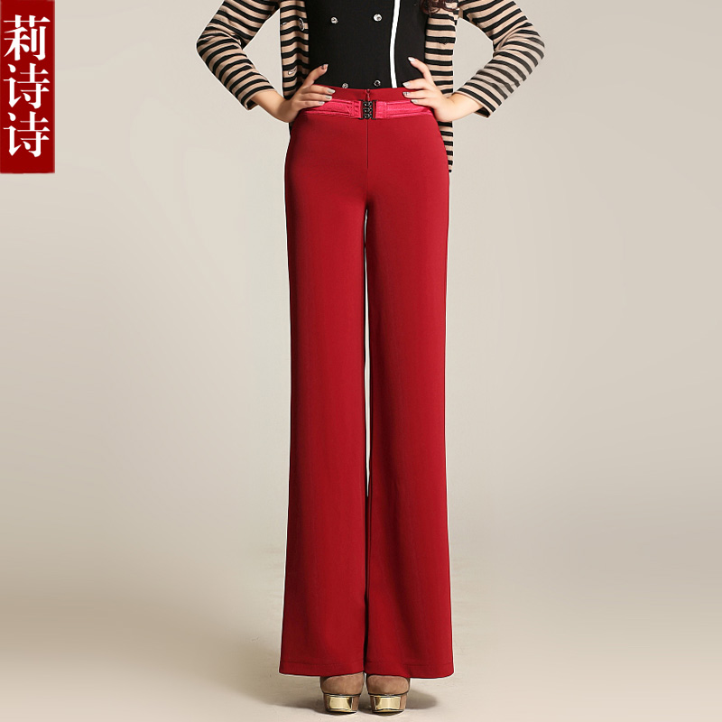 Li shi shi 2016 summer new korean version was thin pants trousers loose pants female trousers wide leg pants tide leisure