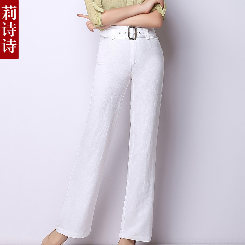 Li shi shi 2016 summer women wide leg pants loose big yards linen pants casual long pants straight jeans female tide
