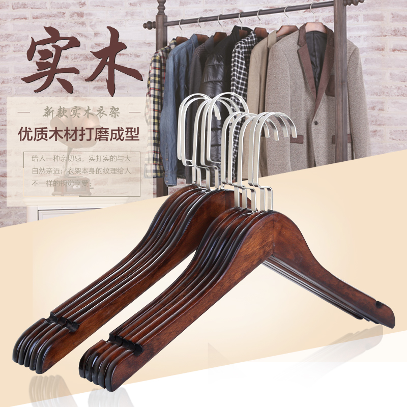 Li wood hanger coat hanger racks of drying racks bold adult children wooden hanger adult clothing racks