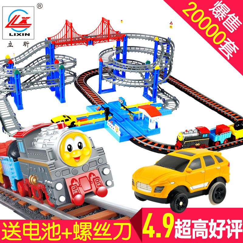 Li xin thomas train suit children's oversized electric locomotive car racing car track toy car men and women