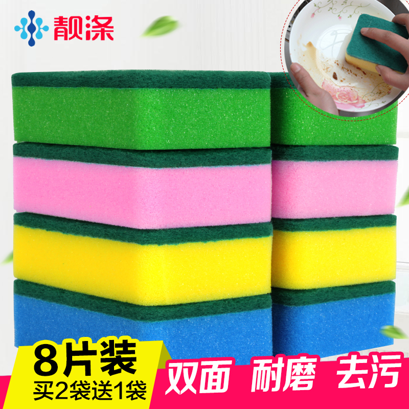 Liang di kitchen cloth rag backboard sponge scouring pad is not contaminated with oil color decontamination cleaning cloth dish cloth 8 Chip