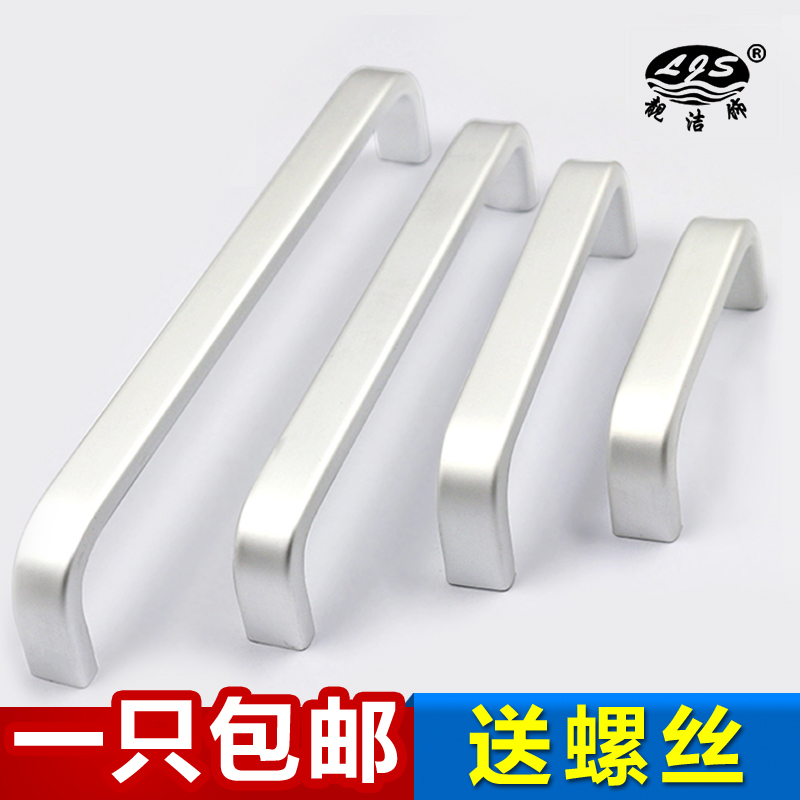 Liang jie new ornaments solid aluminum space aluminum handle modern minimalist wardrobe cupboard door drawer handle the hand