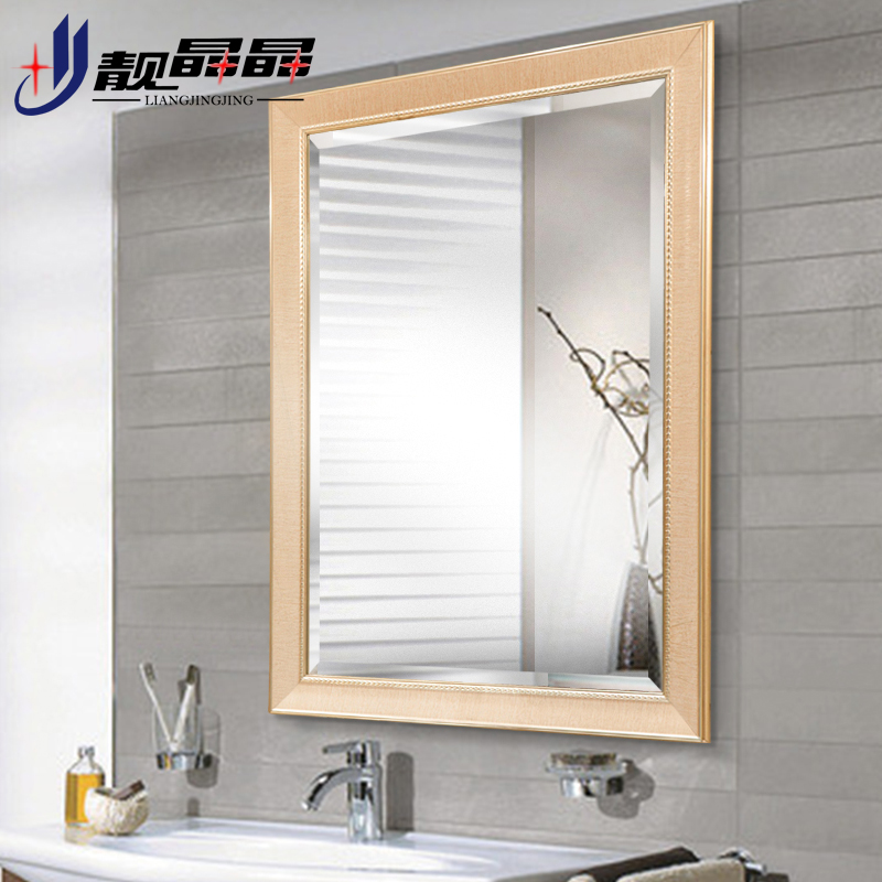 Liang jingjing bathroom mirror wall mirror square frame wall mirror bathroom mirror bathroom sink bathroom vanity mirror bathroom mirror