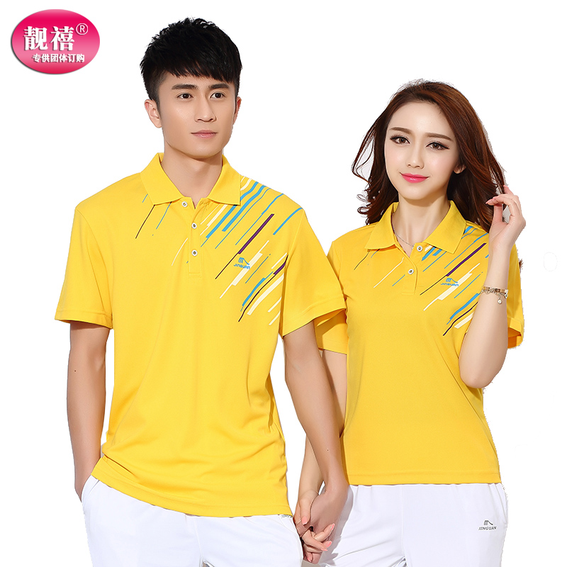 Liang xi sleeve short sleeve lapel loose big yards compassionate female amoi thin wicking t-shirt clothing for men and yellow on sports t-shirt