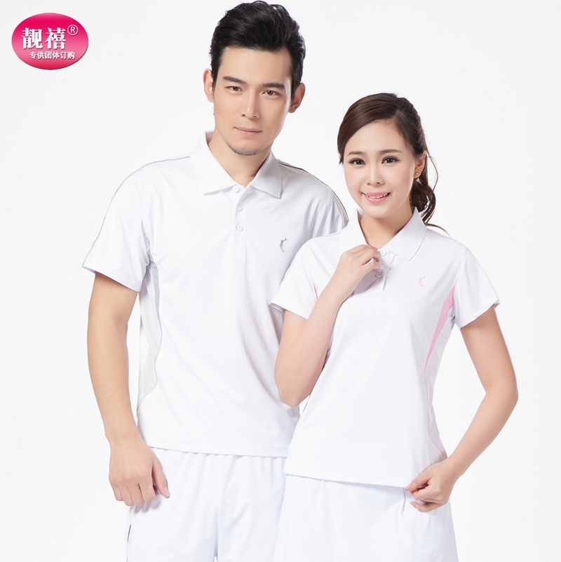Liang xi sports lapel short sleeve men and women amoi big yards square dance groups leisure sleeve white sports t-shirt