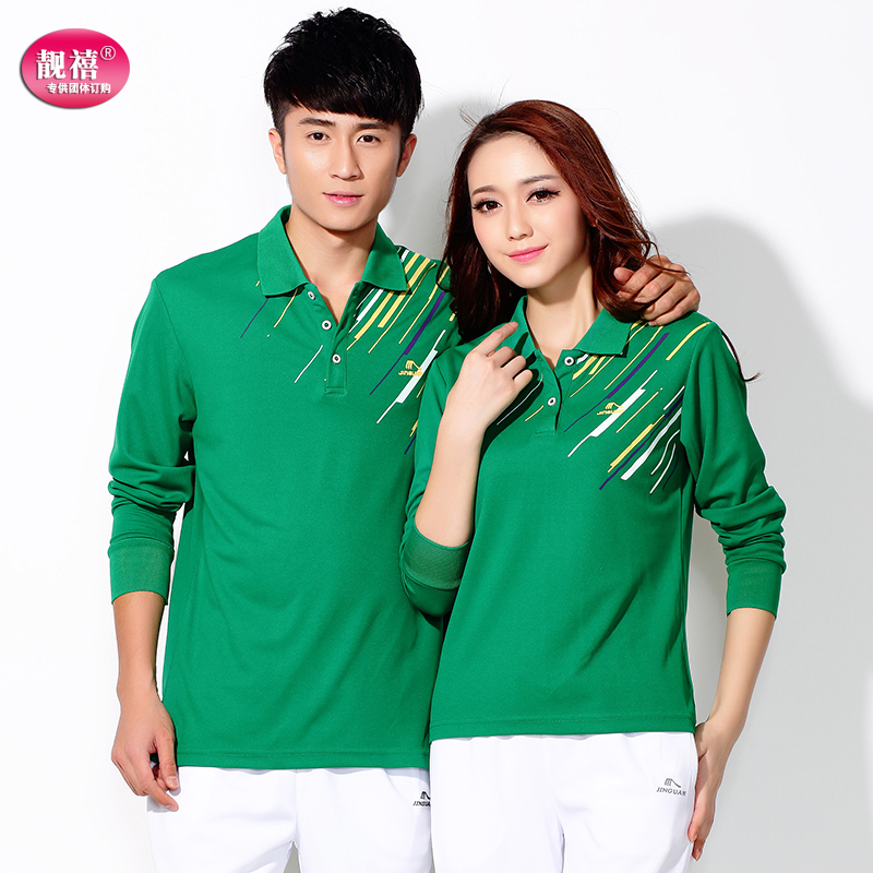 Liang xi sportswear large size clothing in summer and autumn long sleeve t-shirt shirt t-shirts for men and women between china and laos years green t-shirt square dance