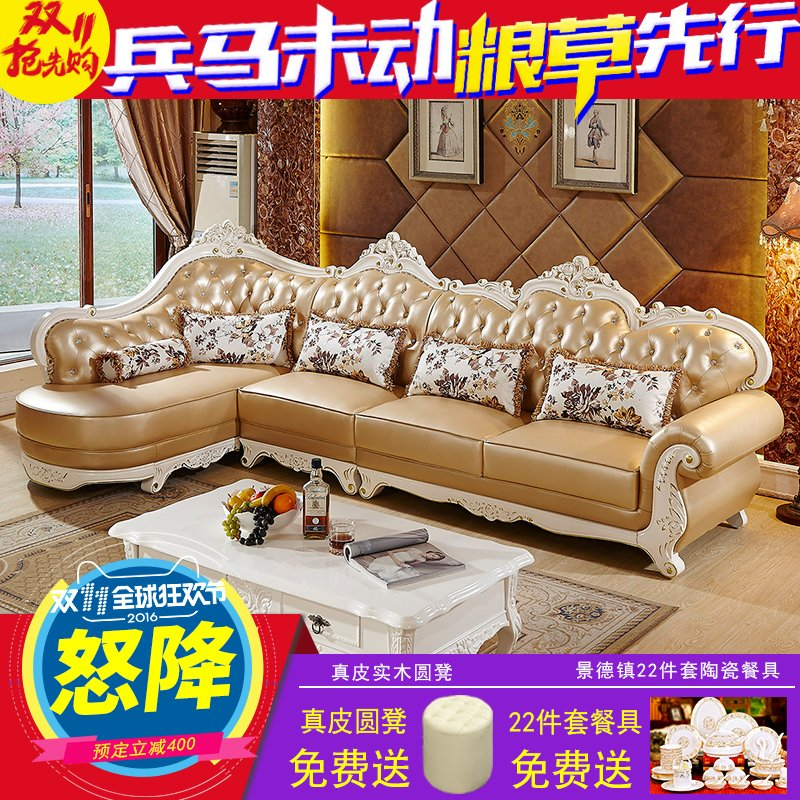 Librans euclidian corner sofa wood carved first layer of leather sofa leather sofa living room sofa garden sofa sofa french