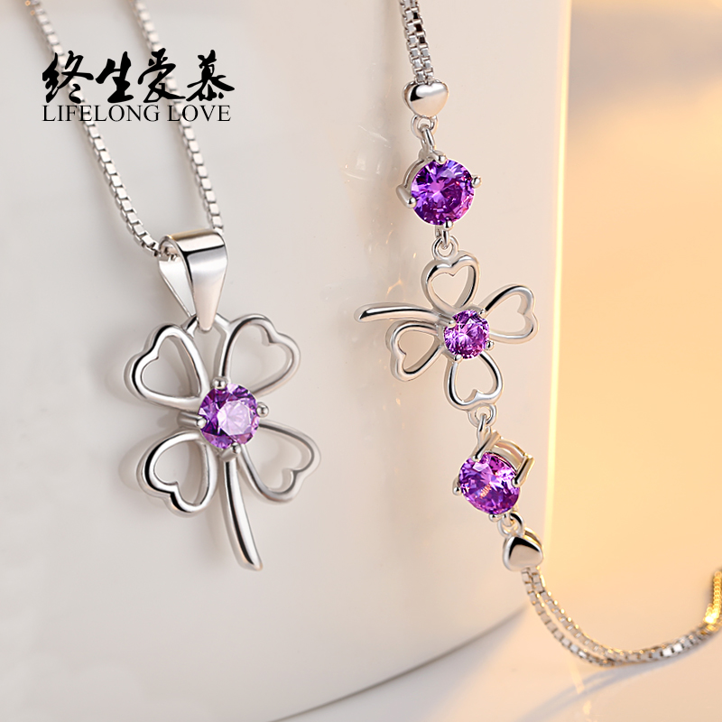Lifelong love s925 silver necklace clover female models clavicle chain bracelet korean version of the birthday suit engraved words