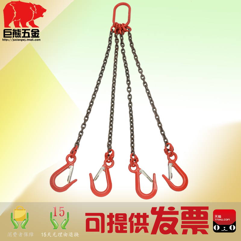 Lifting chain rigging mold combination of two three four legs legs legs hanging chain sling 2/3/5 t 1 M-6 m