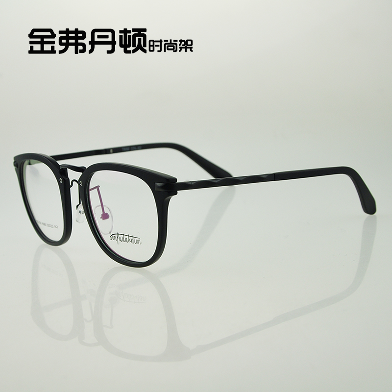 add0b4955f90 Get Quotations · Light and tough tr fashion retro glasses frame glasses  frame glasses male and female models metal