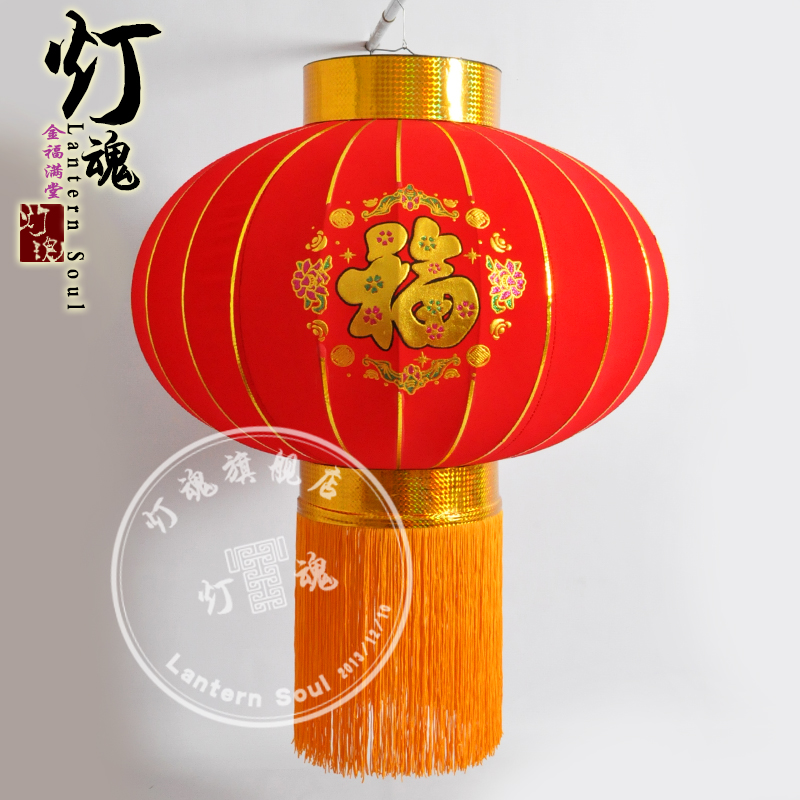 Light soul/flannel lanterns new year decorative lanterns flocking blessing word blossoming big red lanterns chinese new year gifts