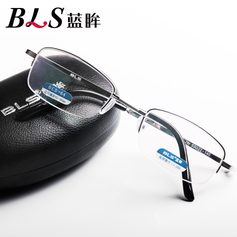 Lightweight portable folding reading glasses reading glasses reading glasses for men and women reading glasses old optical glasses anti fatigue radiation