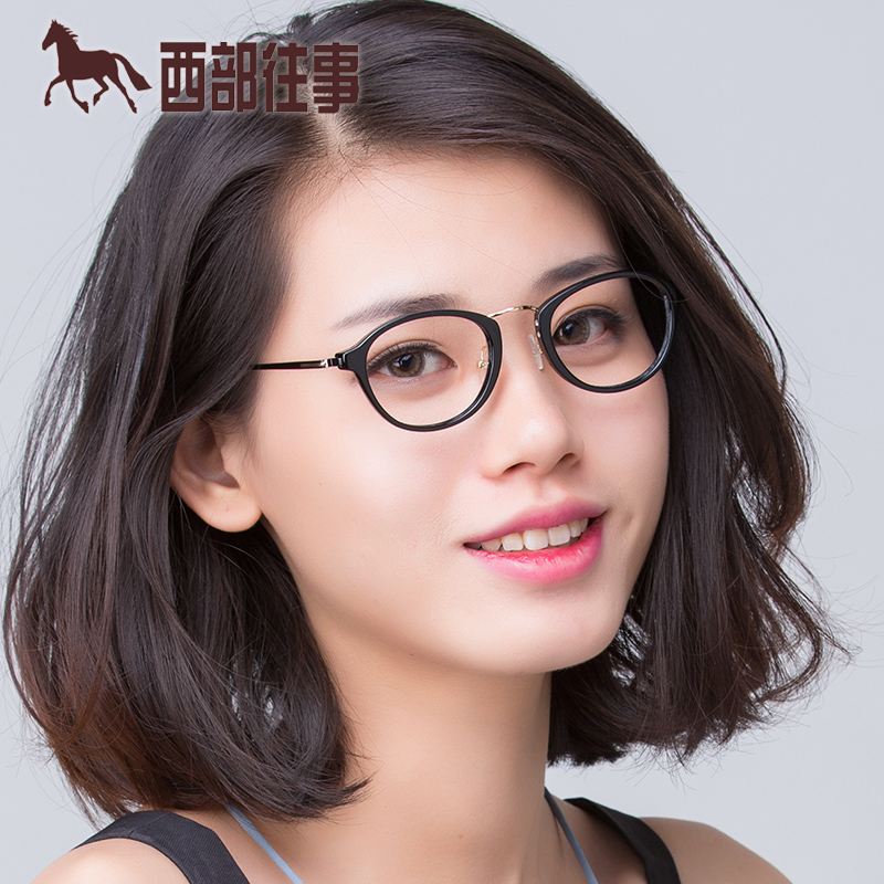 Lightweight tr90 frame finished myopia frame glasses frame female retro wide blu-ray radiation glasses frame glasses male tide