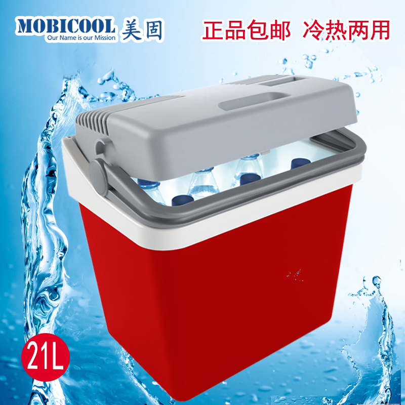 Limit buy mobicool p24 car refrigerator 24 liters of portable hot and cold boxes small refrigerator car home dual